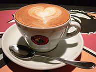 """Love Coffee"" by Ahmed Rabea from Manama, Bahrain - Love Coffee. Licensed under Creative Commons Attribution-Share Alike 2.0 via Wikimedia Commons"
